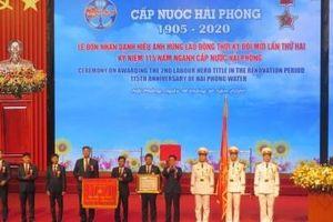 Cấp nước Hải Phòng đón nhận Danh hiệu 'Anh hùng lao động' thời kỳ Đổi mới lần II