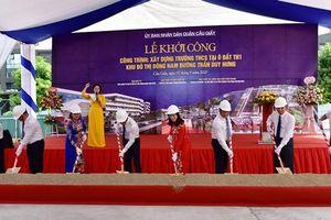 Tháng 12, quận Cầu Giấy đấu thầu, khởi công 4 trường học
