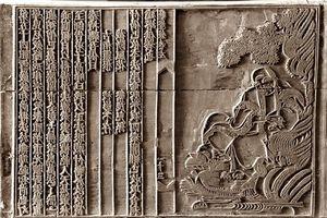 Nghề in khắc sách của người Việt
