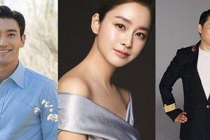 Đài KBS công bố 10 ngôi sao Kpop con nhà 'trâm anh thế phiệt'