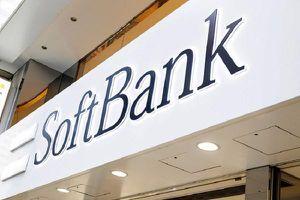 SoftBank dự kiến huy động hàng trăm triệu USD qua công ty mua lại có mục đích đặc biệt