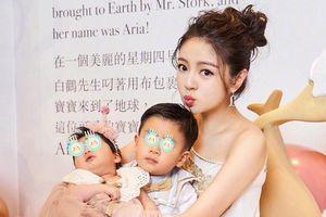 An Dĩ Hiên lấy lại vóc dáng sau khi sinh con ở tuổi 40