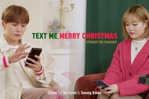 'Rủ rê' Seungkwan (SEVENTEEN) 'bắt tay' cùng mình, Suhyun (AKMU) mang đến món quà Giáng sinh bất ngờ