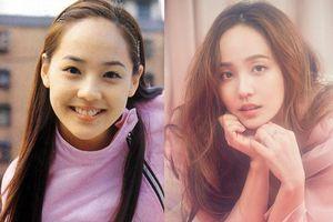 Nhan sắc 'mỹ nhân đẹp nhất Hàn Quốc' Eugene sau 23 năm
