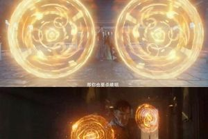 'Âm Dương Sư' của Trung Quốc bị tố sao chép 'Doctor Strange'