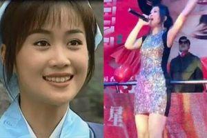 'Chúc Anh Đài' Lương Tiểu Băng hát ở bar để kiếm sống