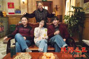 Phim ăn khách Trung Quốc bị kiện đạo nhái truyện Hàn