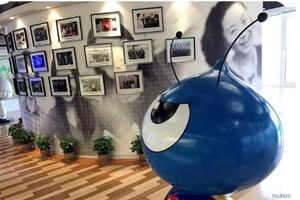 Tập đoàn Ant trở thành 'cơn ác mộng' cho các nhà đầu tư toàn cầu