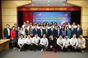 Học bổng 'Bảo Việt - Niềm tin thắp sáng tương lai' đồng hành cùng sinh viên Đại học Kinh tế quốc dân