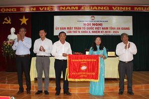 UBMTTQVN tỉnh An Giang tổng kết công tác mặt trận năm 2020
