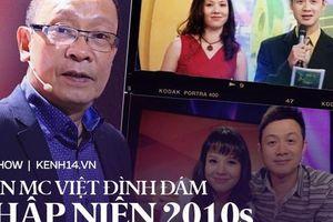 Bất ngờ với hình ảnh ngày ấy - bây giờ của các MC nổi tiếng của VTV sau một thập kỷ