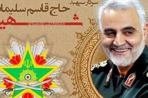 Quân đội Iran trao tặng Huân chương Danh dự cho tướng Qassem Soleimani