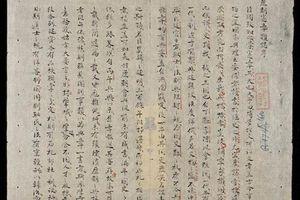 Bộ sách nào được coi là bách khoa toàn thư đầu tiên của Việt Nam?