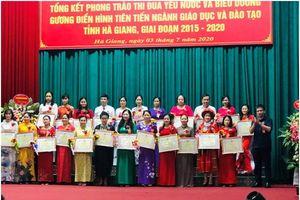 Hà Giang: Trường Mầm non Hoa Mai - Điểm sáng bậc giáo dục mầm non huyện Bắc Quang