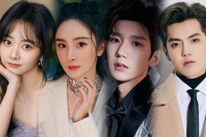 Gala mừng xuân đài CCTV 2021: Dương Mịch đọ sắc Đàm Tùng Vận, Vương Nguyên - Ngô Diệc Phàm gây bấn loạn