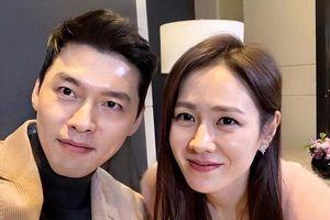 Hyun Bin và Son Ye Jin sẽ chính thức bị khui chuyện hẹn hò?
