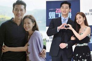 Đầu năm 2021, Hyun Bin - Son Ye Jin, Park Seo Joon - Park Min Young sẽ bị tung bằng chứng hẹn hò?