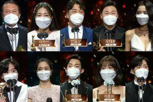 Kết quả 'KBS Drama Awards 2020': Daesang không gây bất ngờ nhưng có tới tận 8 cặp đôi đẹp nhất