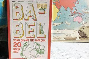 Tiếng Việt trong con mắt một người nước ngoài