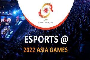 Thể thao điện tử vào Á vận hội, giấc mơ lớn bắt đầu