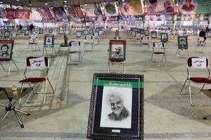 Iran: Người từ trong nước Mỹ có thể trả thù cho ông Soleimani