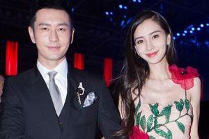 Huỳnh Hiểu Minh né tránh nói về Angelababy