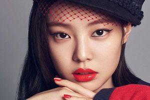 Những nữ nghệ sĩ có gia thế 'khủng' nhất giới giải trí xứ Hàn