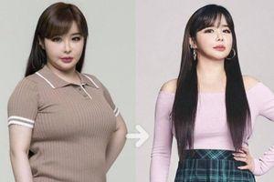Park Bom và những sao Hàn giảm cân thành công
