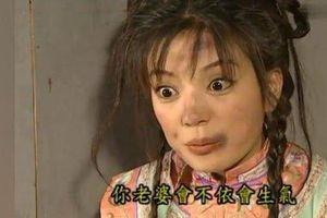 Hé lộ cảnh phim 'Tiểu Yến Tử' bị đánh tơi tả trong Hoàn Châu cách cách 1997