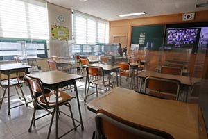 Hàn Quốc: Xáo trộn giáo dục vì Covid-19