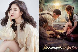 Song Hye Kyo tham gia phim truyền hình mới của biên kịch 'Hậu duệ mặt trời'