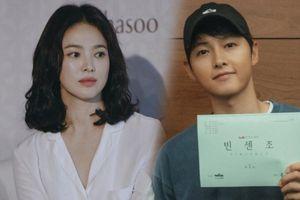 Song Joong Ki lộ diện mũm mĩm sau tin Song Hye Kyo đóng phim của biên kịch 'Hậu duệ mặt trời'