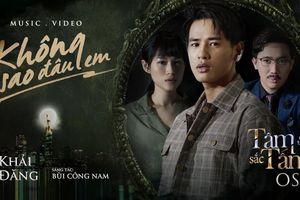 Ngọc Thanh Tâm tung OST 'Tâm sắc Tâm', giọng hát nam chính đầy cảm xúc khiến khán giả xiêu lòng