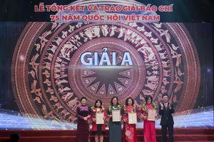 Lễ tổng kết và trao giải báo chí '75 năm Quốc hội Việt Nam'