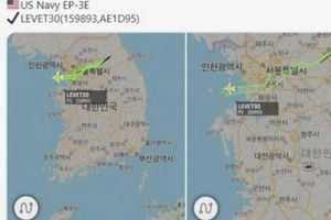 Mỹ điều máy bay do thám qua bán đảo giữa lúc Triều Tiên đại hội Đảng