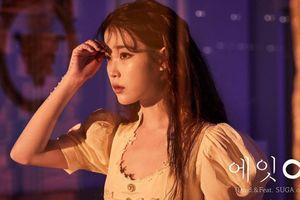 IU xác nhận tái xuất sân khấu lễ trao giải Golden Disk Award