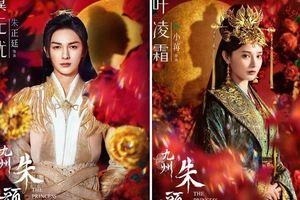 Phùng Thiệu Phong lấy lại phong độ, Bành Tiểu Nhiễm xinh như lúc đóng 'Tiểu Phong' trong phim mới