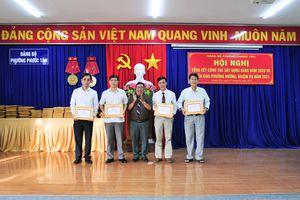 Đảng bộ phường Phước Tân tổng kết công tác xây dựng Đảng năm 2020