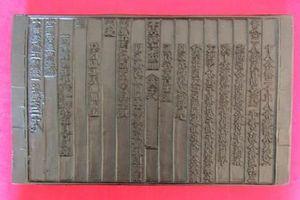 Tiếp nhận mộc bản quý ghi chép về đại thi hào Nguyễn Du