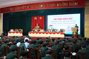 Quân Giải phóng miền Nam - Nét đặc sắc về sử dụng lực lượng của Đảng