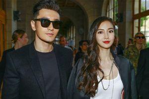 Paparazzi số 1 Hong Kong vạch trần Huỳnh Hiểu Minh đã ly hôn, chia cho Angelababy hơn 3500 tỷ đồng
