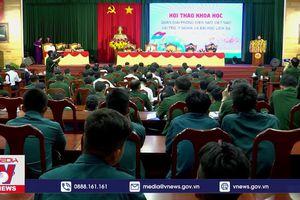 Hội thảo khoa học về Quân Giải phóng miền Nam Việt Nam