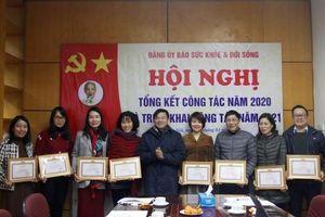 Đảng ủy Báo Sức khỏe & Đời sống: Tổ chức Hội nghị tổng kết công tác năm 2020 và triển khai công tác năm 2021