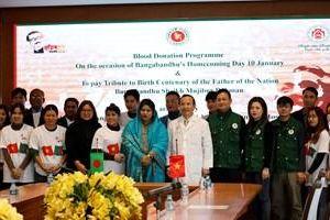 Đại sứ quán Bangladesh tại Việt Nam tổ chức hiến máu nhân đạo