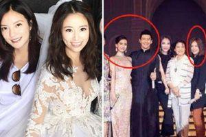 Triệu Vy mừng cưới Lâm Tâm Như 14.000 USD, mừng Huỳnh Hiểu Minh gấp 20 lần