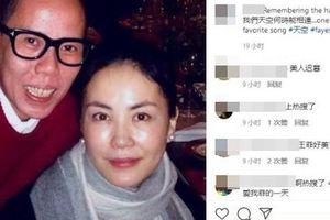 Bất ngờ chạm mặt Trương Bá Chi tại sân bay, đây là phản ứng của Vương Phi?