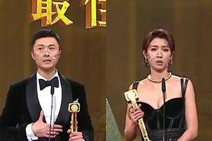 TVB trao giải 'Thị Đế 2020' cho Vương Hạo Tín, khán giả lại réo tên Lâm Phong