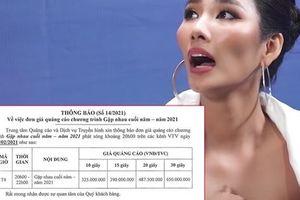 Bảng giá quảng cáo Táo Quân 2021 chứng minh Hoàng Thùy hoàn toàn đúng trong ồn ào TVC 30s?