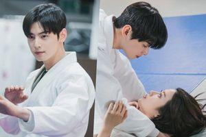 'True beauty' tập 9: Cha Eun Woo và Moon Ga Young 'mật ngọt chết người' trong bộ nhu thuật