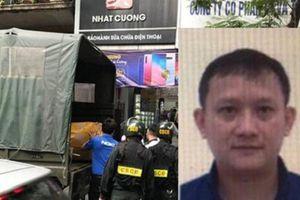 Hai tiệm vàng ở Hà Nội giao dịch hàng nghìn tỷ đồng với công ty Nhật Cường